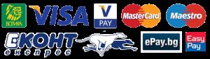 Методи на плащане в Счетоводна кантора Д & С Консулт 11 Пловдив